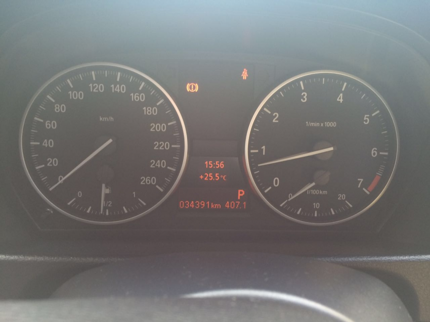 BMW X1 sDrive18i 2.0 16V - Foto #5