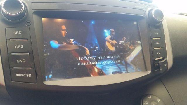 Lifan X60 1.8 16V VVT Talent - Foto #2