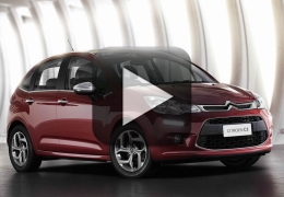 Vídeo: Citroën e o novo design do C3