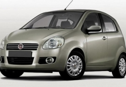 Fiat City Car: o substituto do Uno Mille
