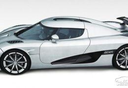 Koenigsegg Trevita é o carro mais caro do Mundo