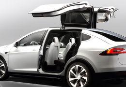 Como ganhar um Tesla Model X de graça?