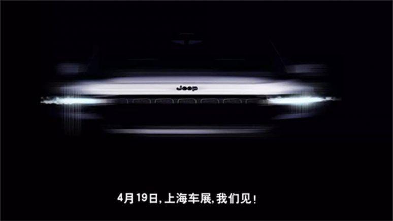Jeep promete conceito inédito para Xangai