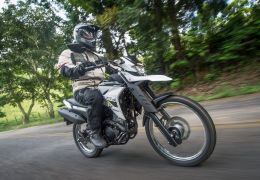 Yamaha lança Lander 250 ABS no Brasil