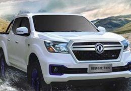 Nissan apresenta nova picape elétrica com 403 km de autonomia