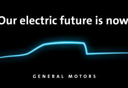 GM anuncia investimento de US$ 2,2 bilhões em fábrica de veículos elétricos nos EUA