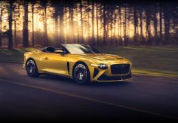 Bentley lança conversível com produção limitada custando R$ 8,6 milhões