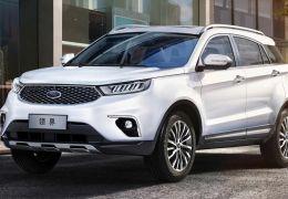 Ford anuncia chegada do Territory ao Brasil em setembro
