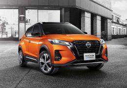 Novo Nissan Kicks terá visual inédito e motor 1.3 turbo e E-Power