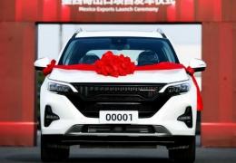 Dodge Journey 2022 será chinês e já entrou em linha de produção