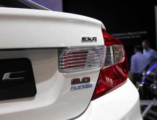 Novo Honda Civic 2.0 - Lanterna traseira