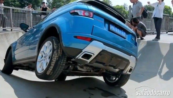 Range Rover Evoke Skate