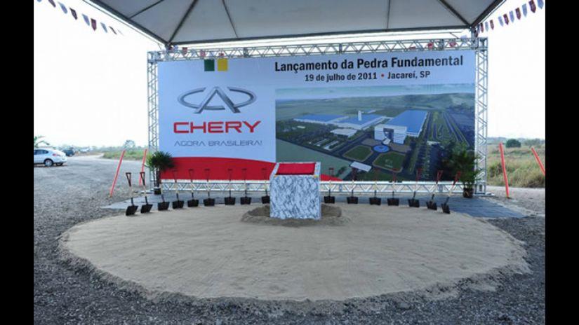 Chery confirma que vai vender metade das suas operações no Brasil