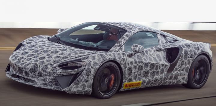 McLaren Artura será novo supercarro híbrido da marca