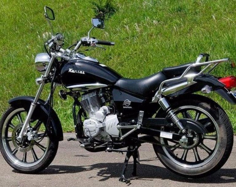 Dafra Kansas (150cc)