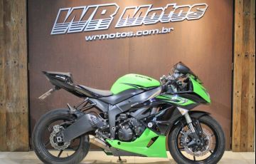 Kawasaki Ninja Zx 6R (600cc) - Foto #1