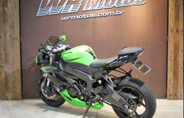 Kawasaki Ninja Zx 6R (600cc) - Foto #4