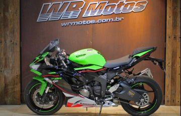 Kawasaki Ninja Zx-6r 636 Cc - Foto #2